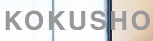 KOKUSHO