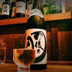 練馬 日本酒