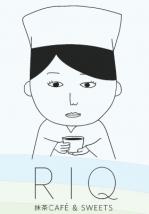 抹茶CAFE&SWEETS RIQ(りきゅう)