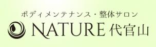 NATURE 代官山