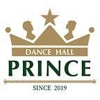 ダンスホールプリンス