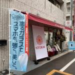浅草 カフェ おすすめ