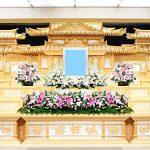 葬儀場 足立区