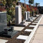 埼玉 墓地