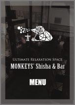 モンキーズ シーシャ&バー (Monkeys Shisha&Bar)