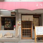 中崎町 居酒屋