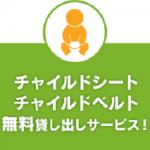 東大阪 自動車整備