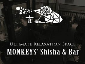 Monkeys' Shisha & Bar