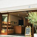 小田原 カフェ