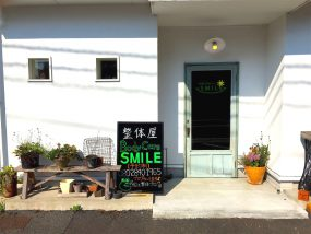 整体院 Body Care SMILE