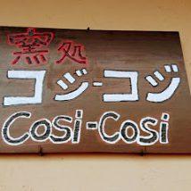 窯処Kamadokoro コジコジ(Cosi-Cosi)