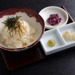 Ginza noodle