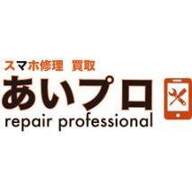スマホ修理 買取 あいプロ repair professional イオンタウン木更津請西店