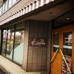 立川 美容院