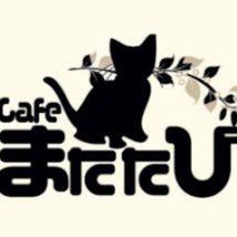 Cafeまたたび 発寒店