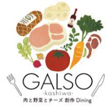 創作ダイニング GALSO‐ガルソー‐ 柏店