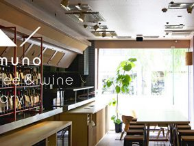 nomuno coffee & wine library 吉祥寺店