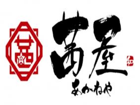 極上肉×旨い海鮮を喰らう! 茜屋 ~akaneya~ 秋田駅前店