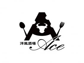 洋風酒場 ACE