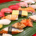 裏難波 寿司 おいしい