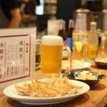 町田 餃子
