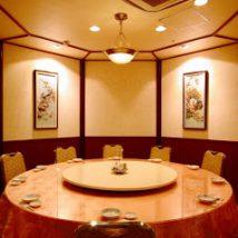蓬莱春飯店 本店