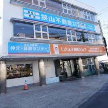 狭山不動産所沢店