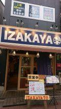 IZAKAYA70