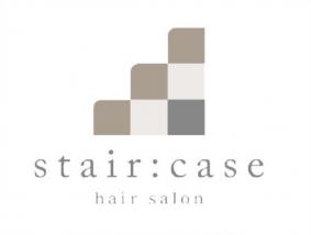 美容室 stair:case