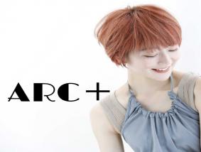 ARC+(アーク)