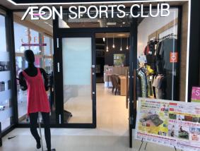 イオンスポーツクラブ3FIT熱田千年店