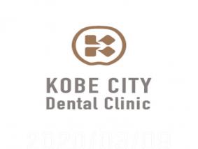 KOBE CITY Dental Clinic
