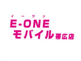 E-ONEモバイル帯広店