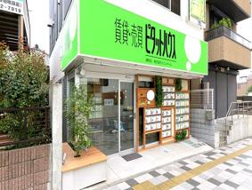 株式会社コニシホーム(ピタットハウス浦和店)