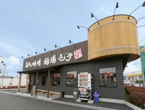 蔵出し味噌 麺場壱歩 武蔵村山店