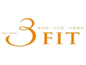 イオンスポーツクラブ 3FIT マリンピア店