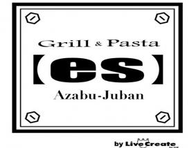 Grill & Pasta es 麻布十番