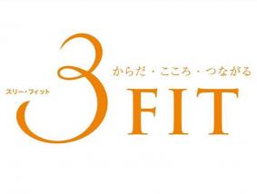 イオンスポーツクラブ3FIT岐阜