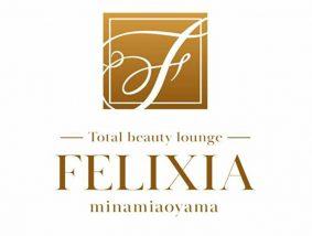 Total beauty lounge FELIXIA 南青山[フェリクシア南青山]